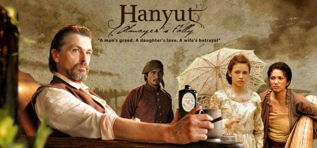 Hanyut head
